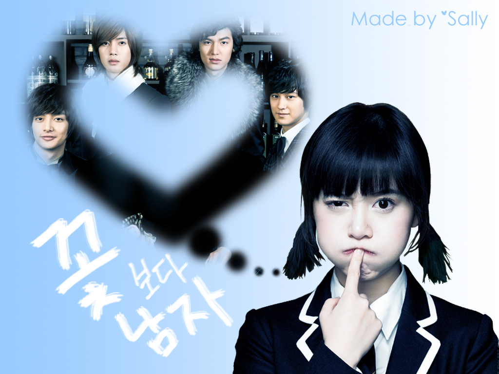 Boys over Flowers wallpapers