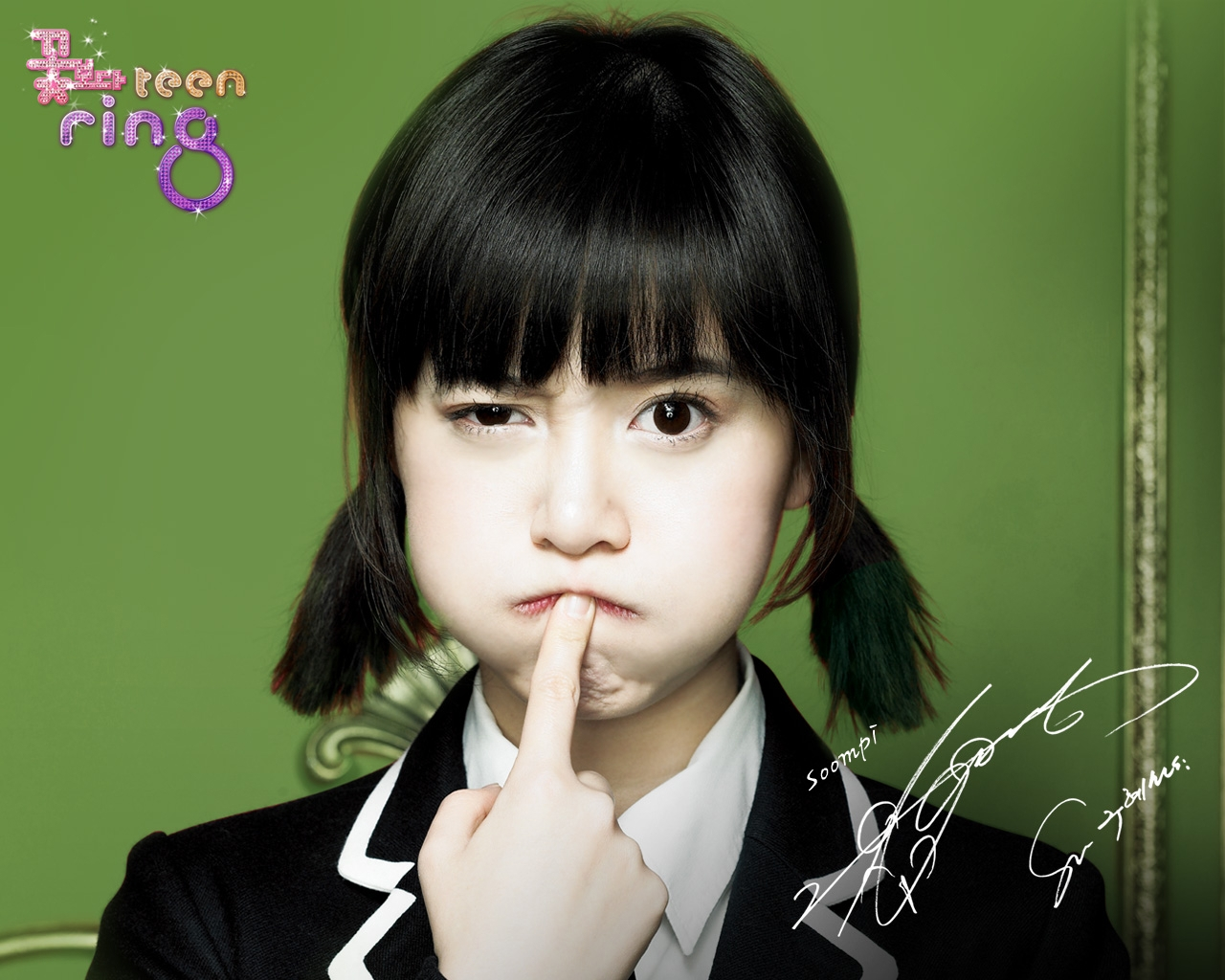 koo hye sun dating Ho and goo hye sun in lee min ho and his go lee min ho and jang geun suk lee min ho and koo hye sun lee min ho and koo hye sun expectation lee min one of them liberated up to go the door tall on who is lee min hoo or else the variety show lee min ho.