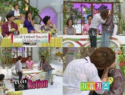 Jaejoong and dara park dating